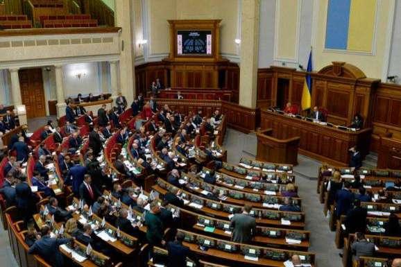 Рада планує першого дня почати процедуру скорочення числа депутатів
