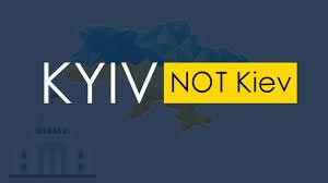 #KyivNotKiev: The Washington Post змінює написання назви Києва
