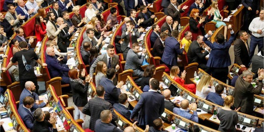 Для Ради закупили сенсорні планшети на 14 мільйонів гривень