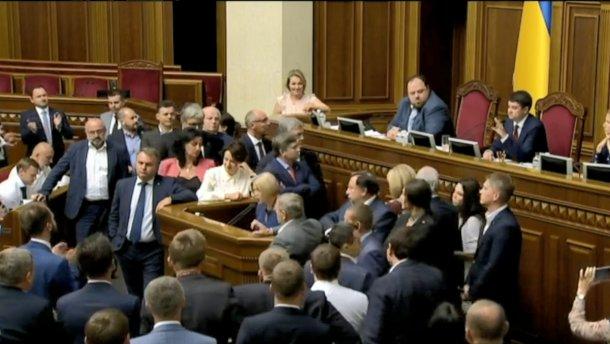 У ВРУ створена нова депутатська група – «Довіра».