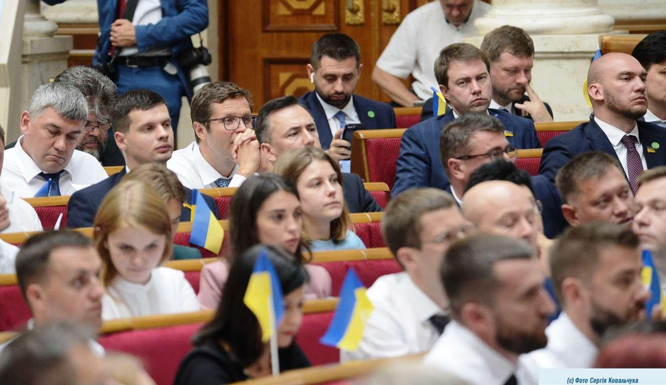 ЦПК: Рада проголосувала за фейкове зняття недоторканності