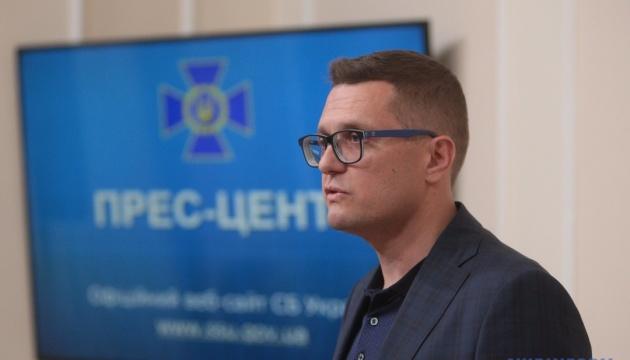 Баканова звинувачують у держзраді, НАБУ відкрило провадження
