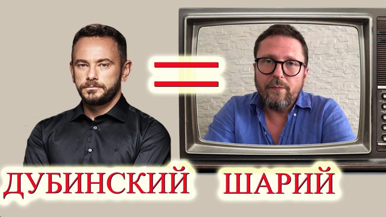 Дубінський і Шарій координують свої дії у поширенні фейків, – Лещенко.