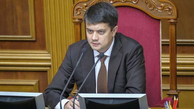 """Разумков заявив, що """"не дуже підтримує"""" призначення Саакашвілі"""