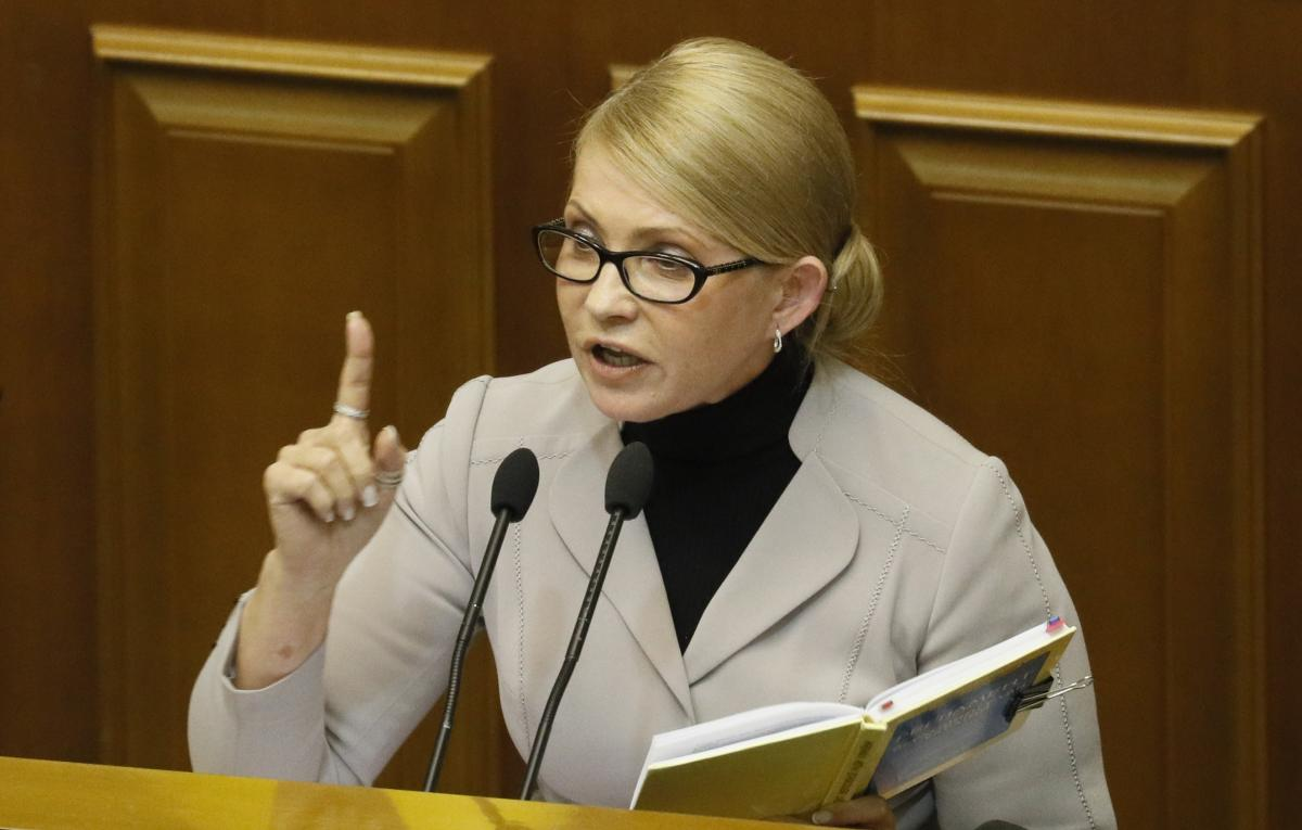Зеленський буде притягнутий до кримінальної відповідальності, якщо продасть нашу землю. – Тимошенко