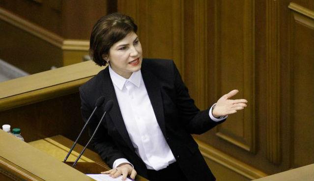 Генпрокурорка України скаржиться що їй не вистачає зарплати 38 тисяч гривень