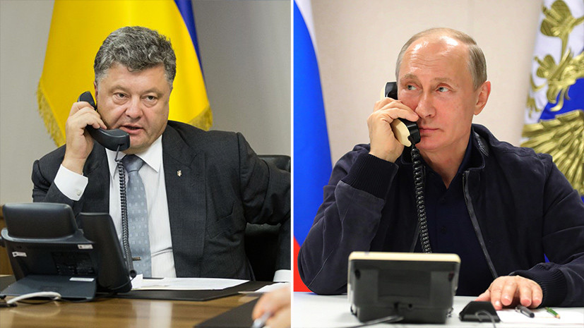 «Обнимаю, до свидания!» Полная расшифровка учтивого разговора Порошенко с Путиным