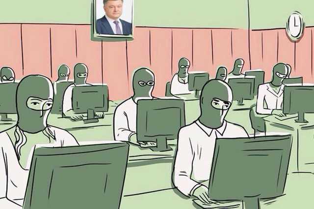 """Facebook ліквідував   """"ботоферму"""", що працювала на Порошенка"""