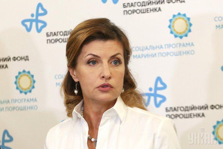 Марина Порошенко представила команду, з якою йде на вибори до Київради