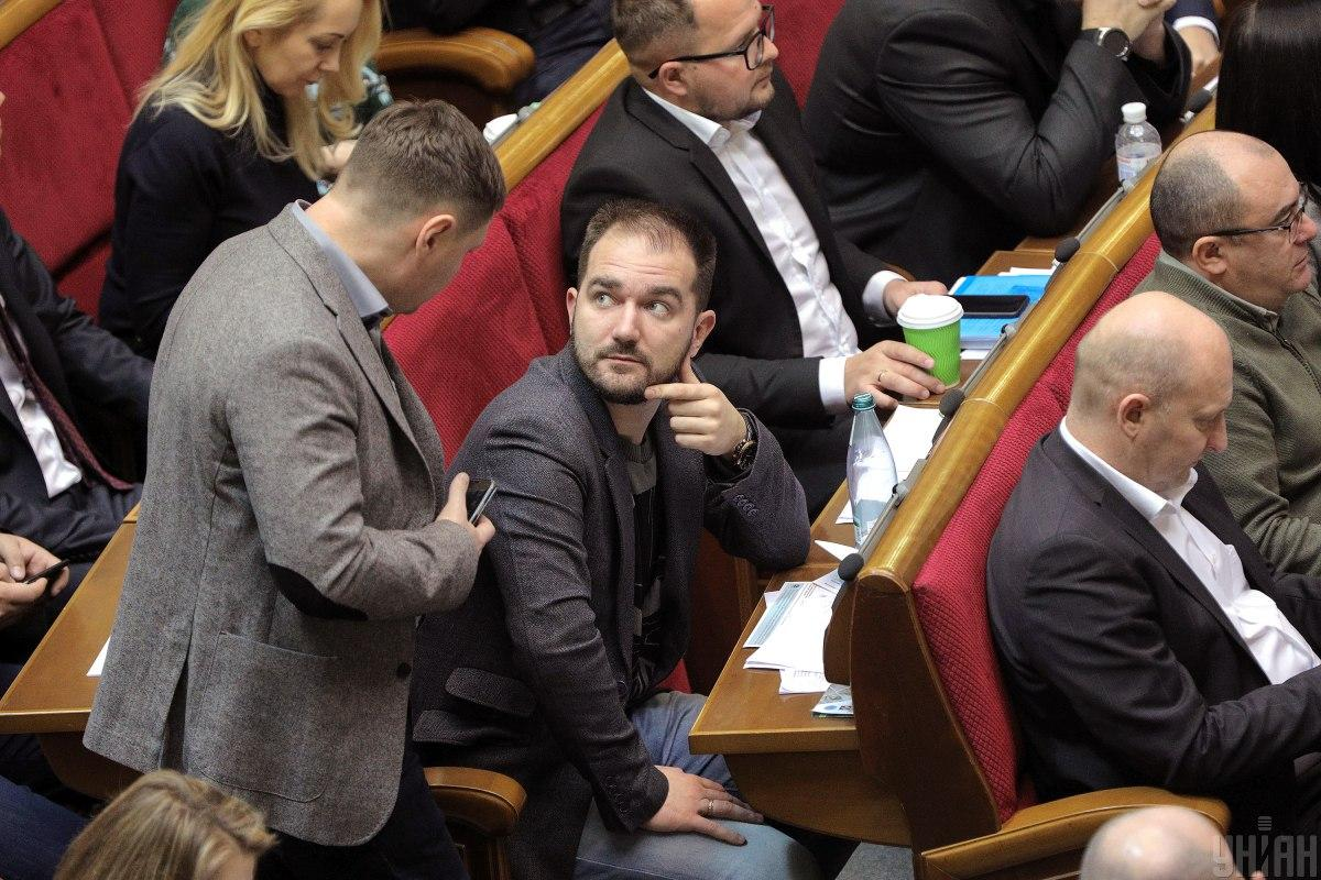"""У Раді оголосили про виключення нардепа Юрченка з фракції """"Слуга народу"""""""