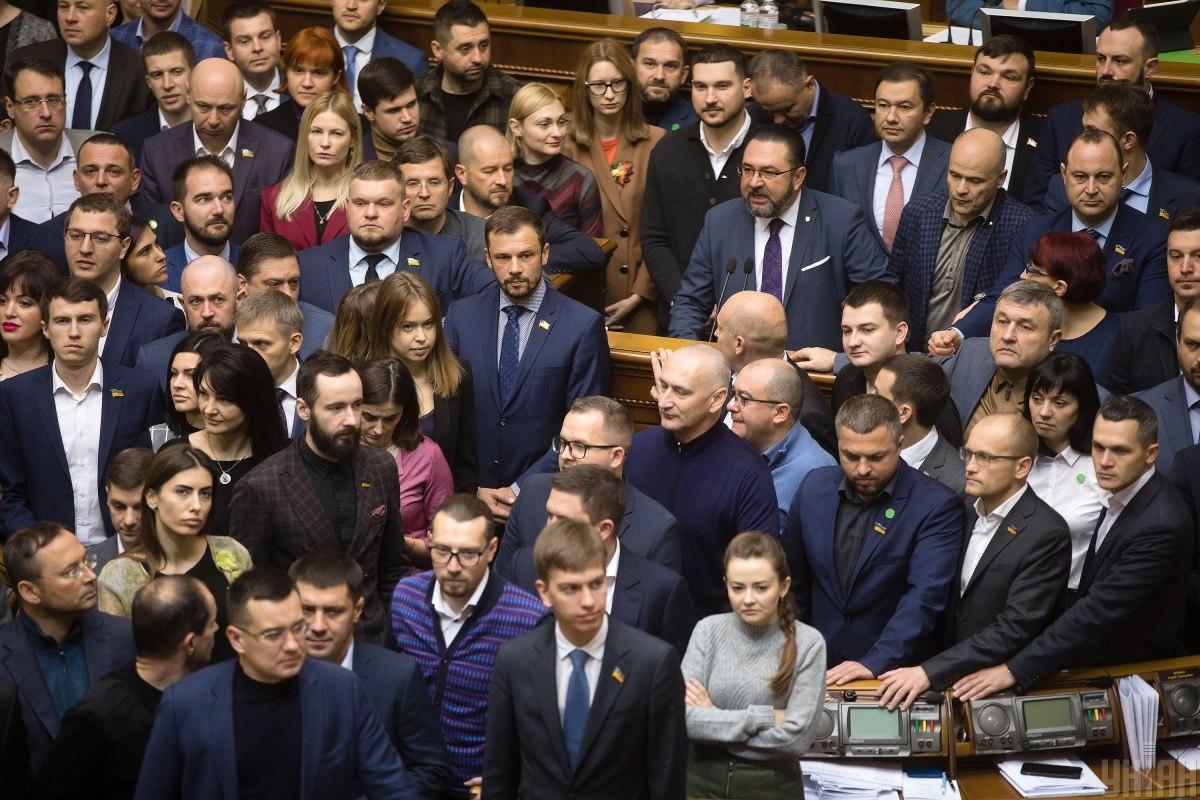 73 депутатів Слуги Народу не виступили в парламенті жодного разу впродовж 2020 року