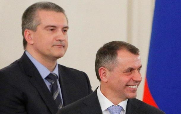 Україна оголосила підозри Аксьонову і Константинову