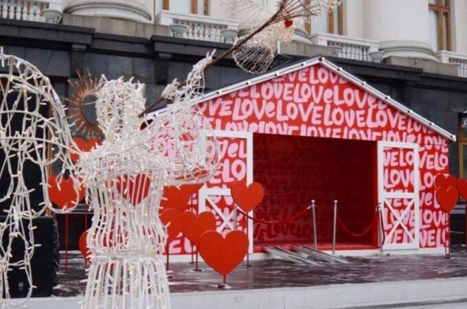 Зеленський відкрив на Банковій «офіс закоханих» (ФОТО)