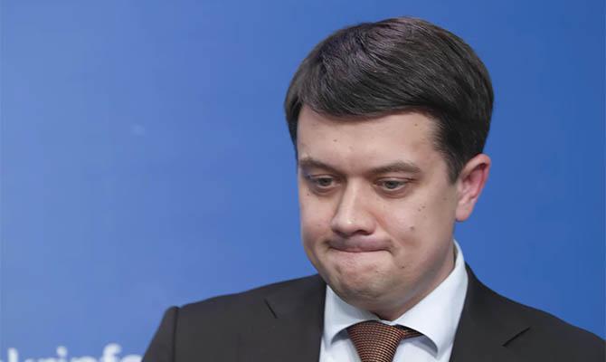 Разумков не ввійшов до політради партії Слуга народу