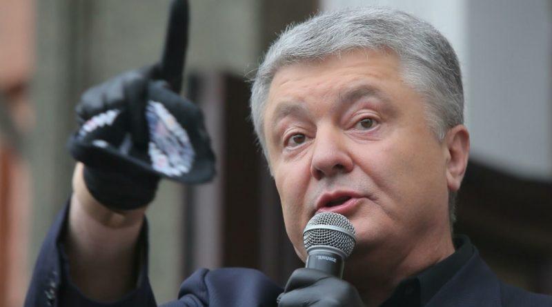 Партія Порошенка відреагувала на звинувачення Зеленського про держдачі та згадала про майно президента